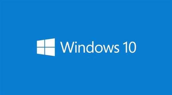 微软Windows的安全漏洞使黑客能够控制PC