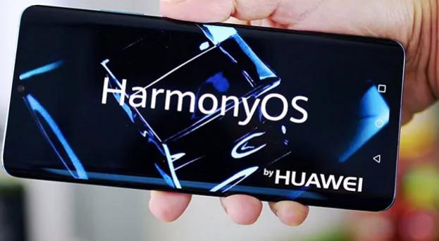 华为宣布了HarmonyOS beta版本的发布日期