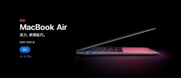 带有M1芯片的MacBook Air,Pro和macOS Big Sur现在可以运行Windows应用