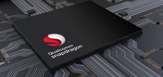 Snapdragon 875可能是高通公司下一代处理器的名称