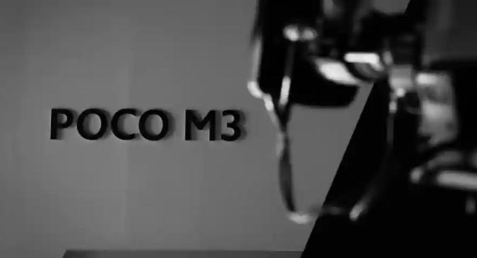 小米Poco M3今天发布,这是到目前为止我们所知道的一切