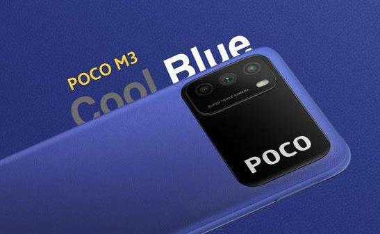 小米POCO M3配备三重摄像头和强大的屏幕,该型号的价格为129美元起