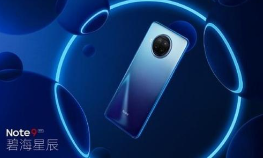 Redmi Note 9 5G配备6,000 mAh电池容量