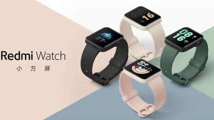Redmi Watch具有所有常规的健康和健身功能
