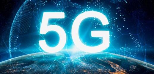 韩国是世界上最早采用5G连接的国家之一