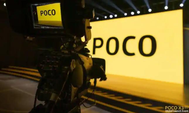 Poco F2可能是该公司于2021年首次推出的智能手机