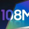 三星Galaxy S21 Ultra的108 MP相机的详细信息