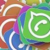 如何使用WhatsApp的桌面通话功能