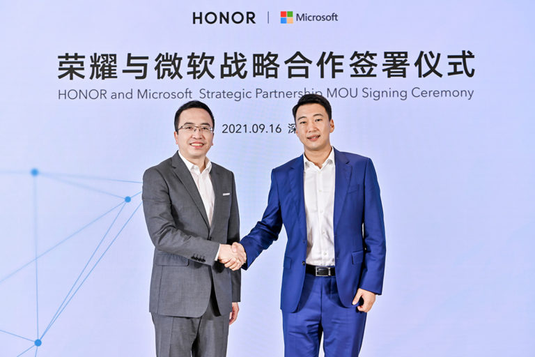 """荣耀宣布与微软达成""""战略合作伙伴关系"""""""