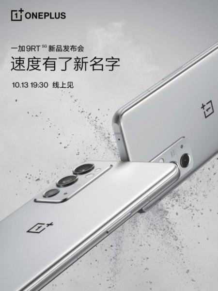 OnePlus 9RT 5G 发布日期正式揭晓;泄露的渲染图展示了完整的设计