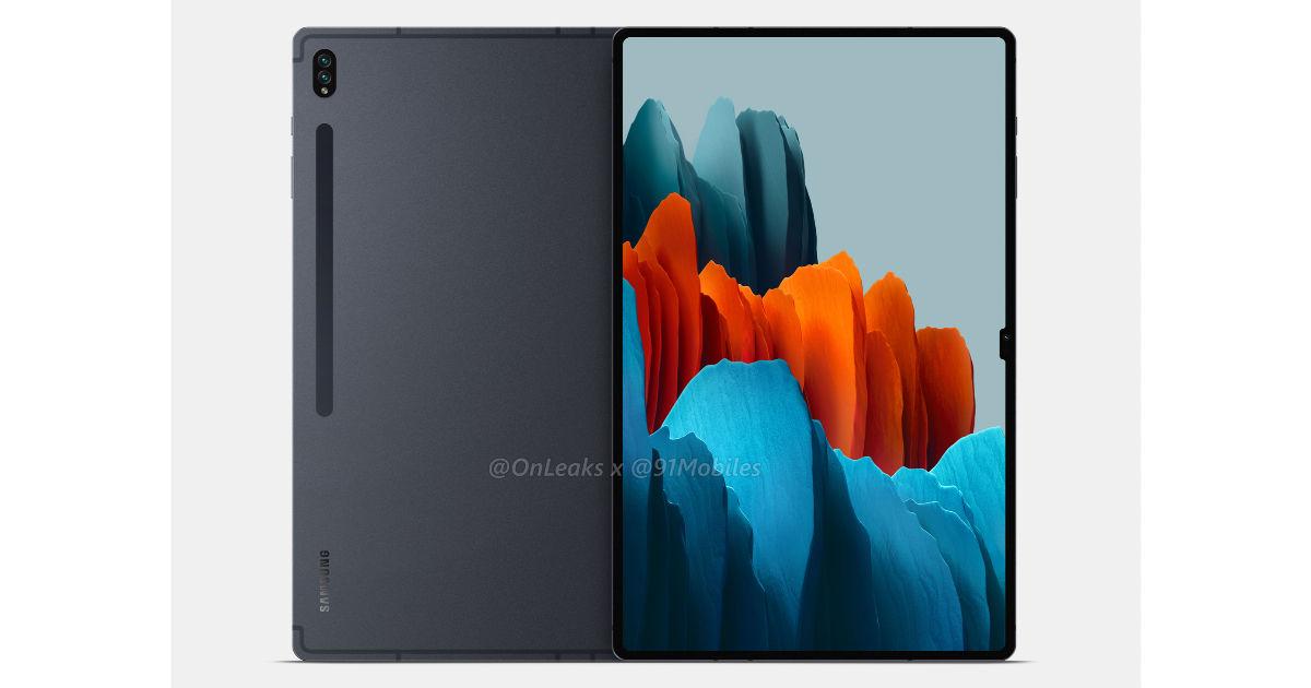 三星 Galaxy Tab S8 Ultra 设计呈现侧切显示屏、双后置摄像头